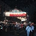 魯木齊有名的五一夜市