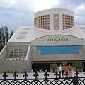 吐魯番坎井博物館
