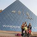 深圳世紀之窗