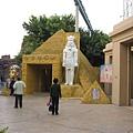 金字塔博物館
