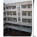 中正學院行政大樓教室
