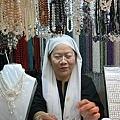 回教徒經營的珍珠市場
