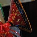 鎮瀾宮出巡的旗幟