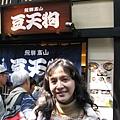 名古屋機場大廈吃拉麵