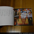 東京事變 - 娛樂 10