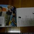 東京事變 - 娛樂 11