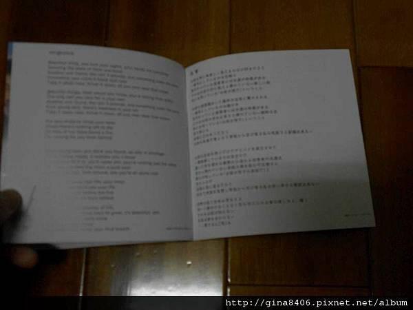 東京事變 - 娛樂 12