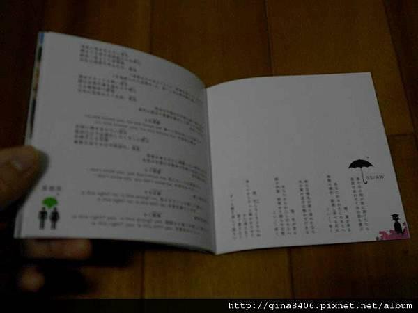 東京事變 - 娛樂 13