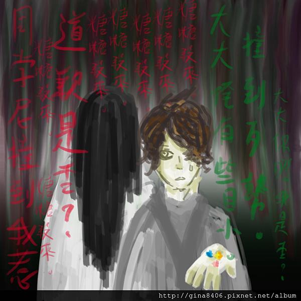 【鬼月活動交稿帖】神秘邀請函