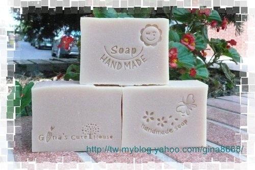 #137 蜂蜜米糠皂
