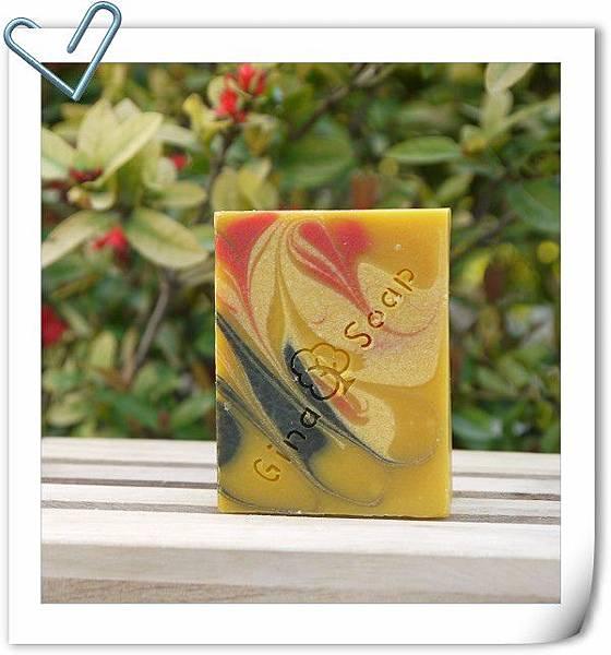 #153薑汁暖暖渲染皂2