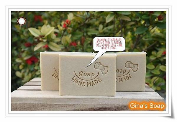 #154 桂花母乳皂2