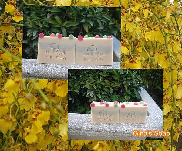 #157 繽紛開心皂(半乳皂)