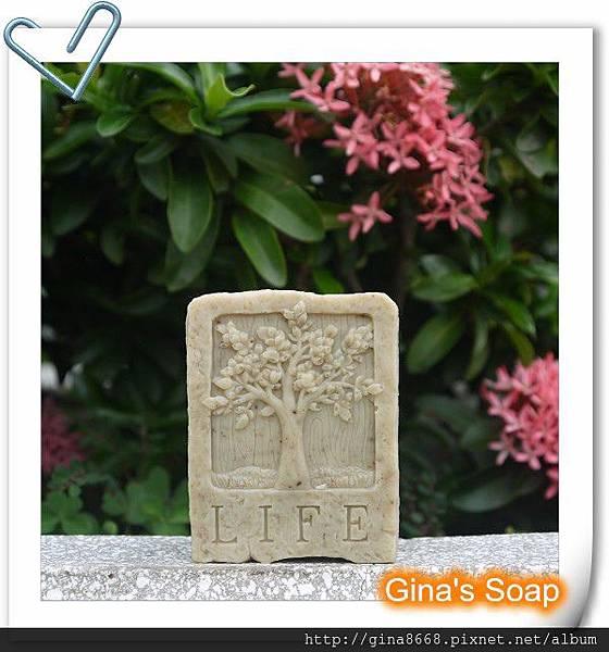 #173 艾草平安皂(樹)