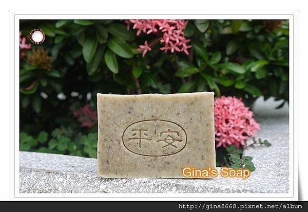 #173 艾草平安皂1