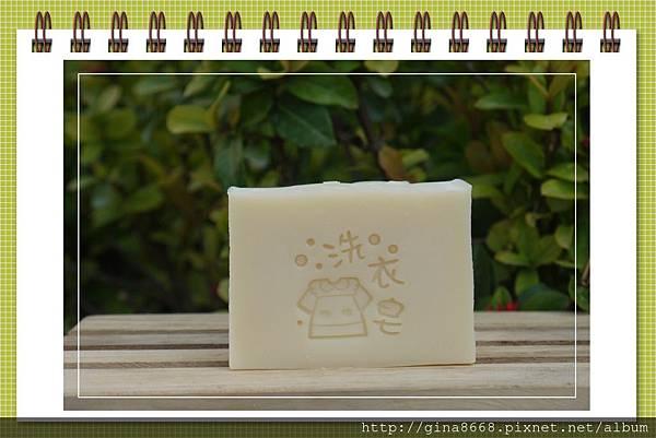 #179 橘油家事皂