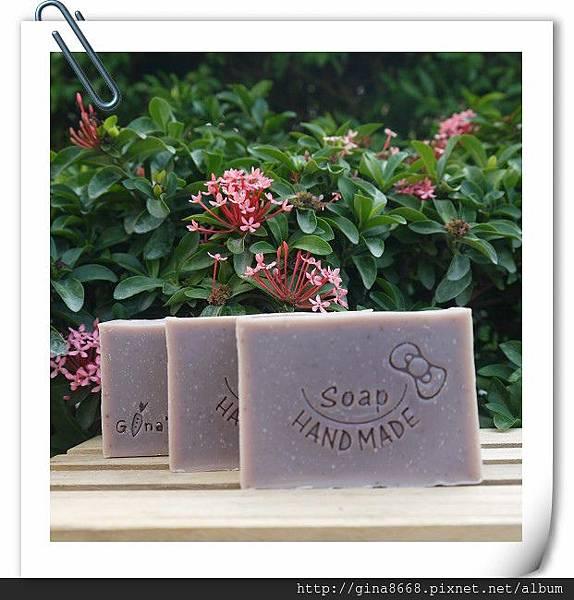 #182 紫草修護皂2