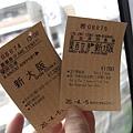拿著自己第一次在日本買的車票,傻傻的感動著。