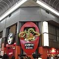 我被那隻金龍吸引了,還以為是傳說中的金龍拉麵,原來是迴轉壽司店。