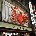 這裡就是那個道頓堀最有名的「かに道楽」,會動的大螃蟹耶~
