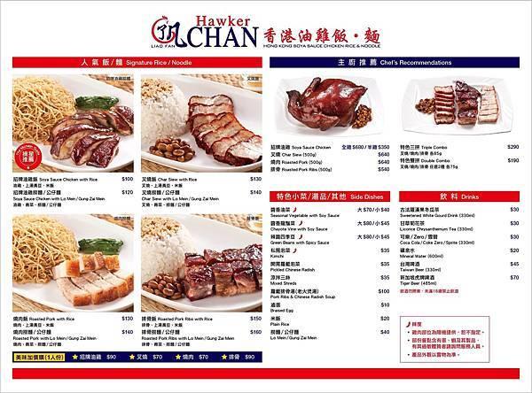 了凡menu.jpg