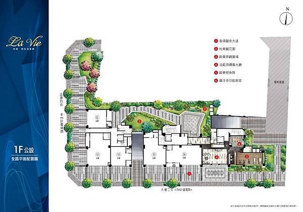b1樓全區平面圖.jpg