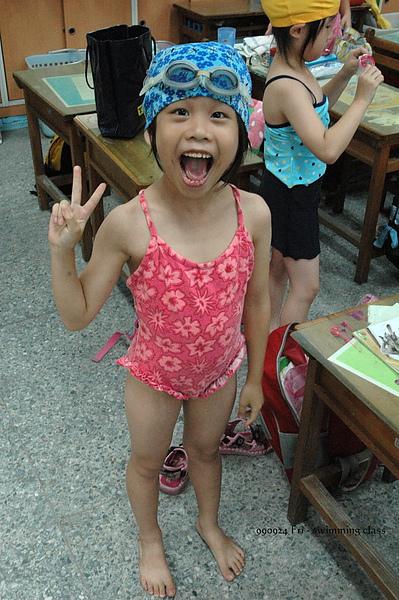 990924游泳課3-1.jpg