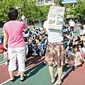 20110623防震演習201100-1.jpg