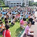 20110623防震演習201110.jpg