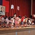 同樂會+畢業典禮11063008-6.jpg