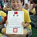 同樂會+畢業典禮11063008-8.jpg