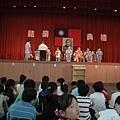 同樂會+畢業典禮11063008-9.jpg