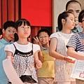 同樂會+畢業典禮11063008-11.jpg