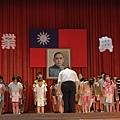 同樂會+畢業典禮11063008-18.jpg