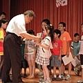 同樂會+畢業典禮11063009-4.jpg
