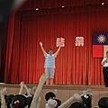 同樂會+畢業典禮11063009-21.jpg