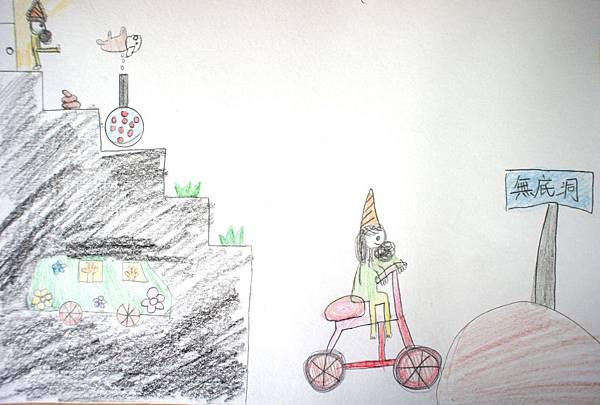 第一節課-創意聯想畫-2.jpg