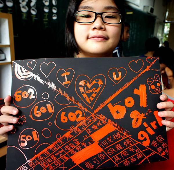 20111125創意刮畫-22-2.jpg