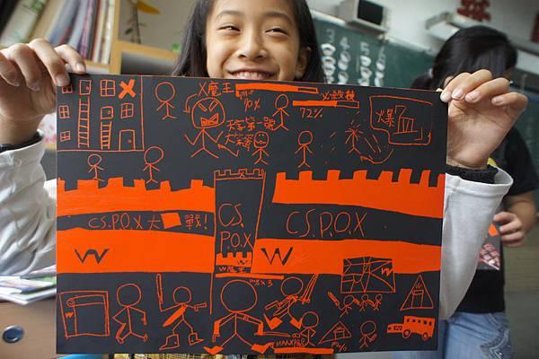 20111125創意刮畫-31.jpg