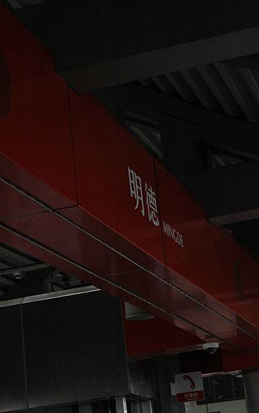 20111222明德木柵相見歡127.jpg