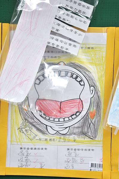 1061018潔牙護齒學習單2.jpg