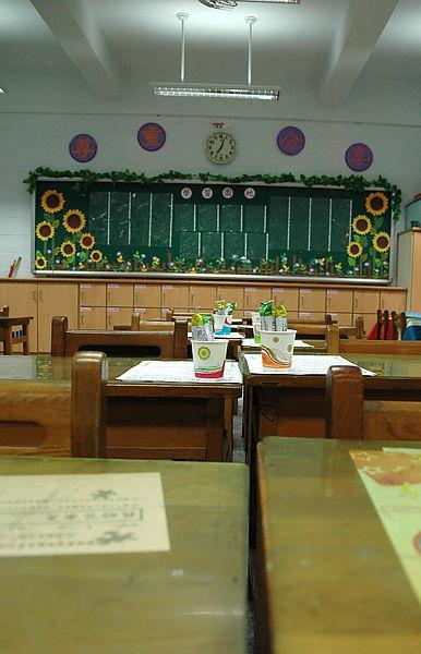 學校日晚3.jpg