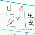 五六週奕廷1.jpg