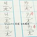 五六週奕廷3.jpg