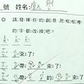 童詩1-2.jpg