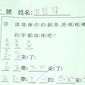 童詩1-4.jpg