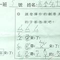 童詩1-5jpg.jpg