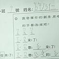 童詩1-9.jpg