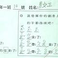 童詩1-10.jpg