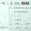 童詩1-12.jpg